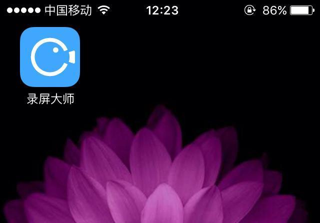 苹果手机用什么软件可以录屏,直接保存在手机相册里的