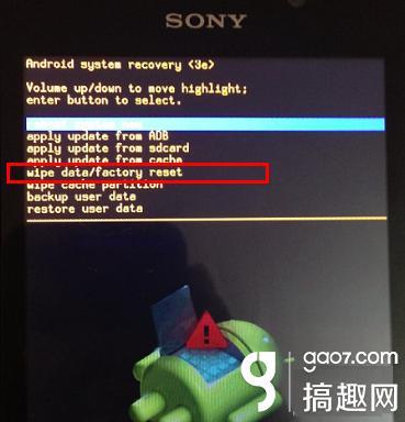 sonyS39h怎么进recovery双清修复系统恢复