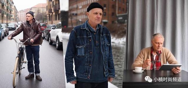 型男们看过来!年龄从来都不是问题,看瑞典最时尚型男爷爷学穿搭