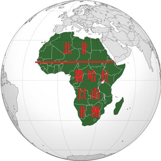 非洲一共有多少个国家和地区