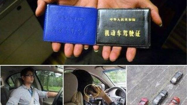 驾照用年审吗