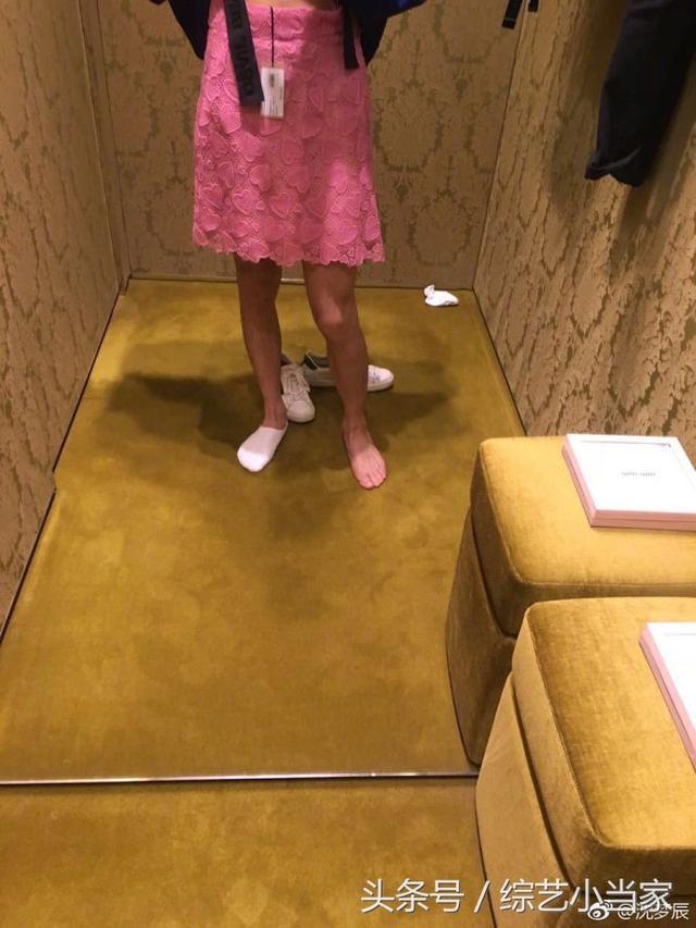 沈梦辰托男化妆师去买粉裙子 现场试穿,画面辣眼睛