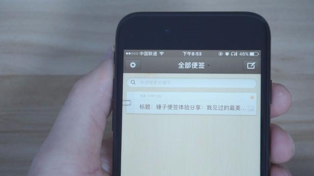 手机里的锤子便签软件误删了用什么软件可以恢复吗