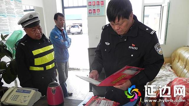 2014年延边朝鲜族自治州州公安局局长副局长分别是谁?
