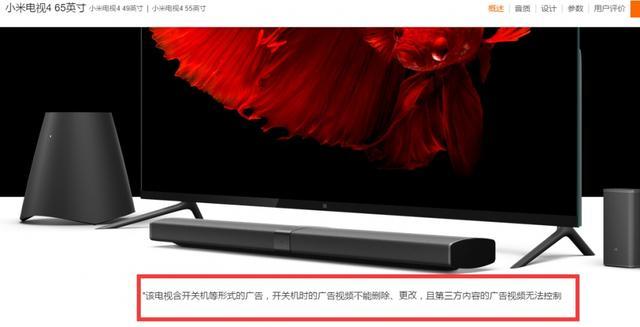小米电视4:一款令人找不着槽点的完美产品!