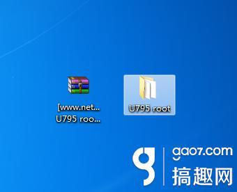 zte中兴U795的root实例教程和方式