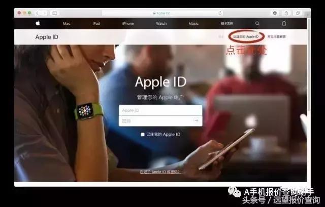 手机创建苹果ID要多少钱