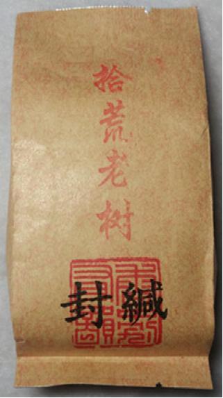 英德石花茶是哪种茶树