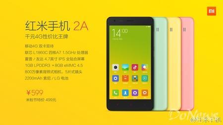 红米2A发布:联芯四核处理器,米粉节售499元
