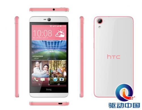 男、女手机挑选大不同 HTC Desire 826全部满足你