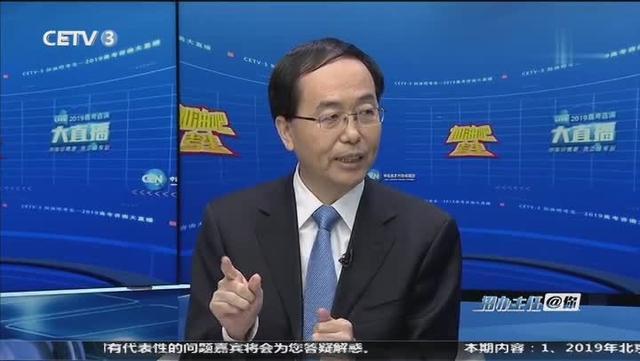请问北京航空航天大学一共有几个校区啊?自动化的硕士研究生在哪