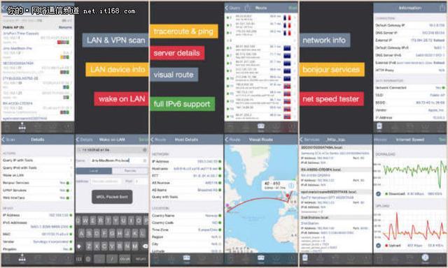 你距离一名优秀的网工,只差这9款iPhone WiFi工具,附下载链接