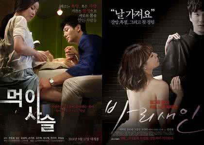 韩国电影《食物链》,在男权的社会里暗藏的阴暗面