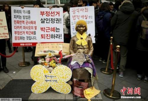 """韩国会通过法案 确定8月14日为""""慰安妇纪念日"""""""