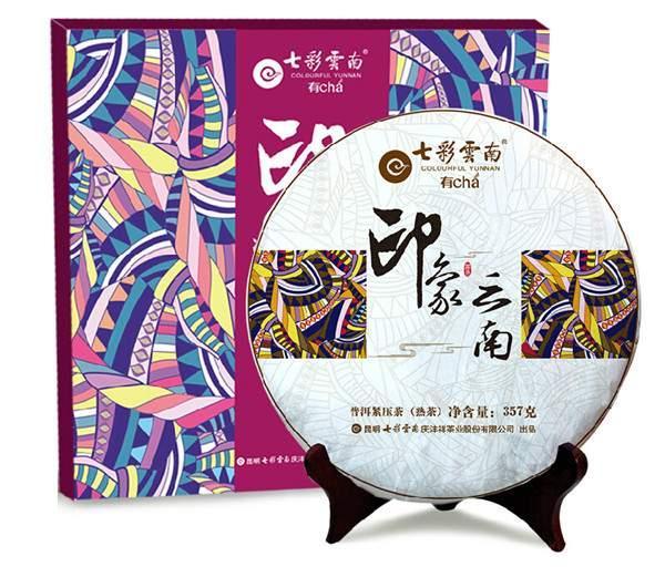 云南印象牌普洱茶外表象大饼很硬,想喝时得用郎头敲下来,很麻烦的,有别的办法吗?