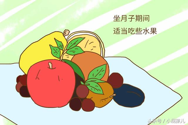 """""""中国式""""坐月子的坏习惯委屈了多少宝妈?42天的月子期,如何绕过""""雷区"""",不留月子病"""