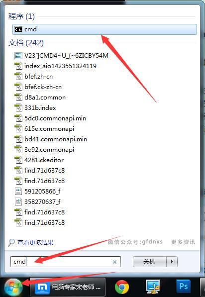 1142196422,是什么地方的IP地址