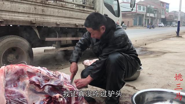 一斤驴肉多少钱(熟驴肉多少钱一斤2021)