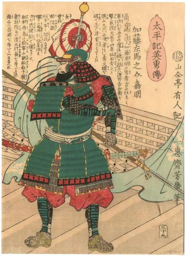 日本战国浮世绘集锦