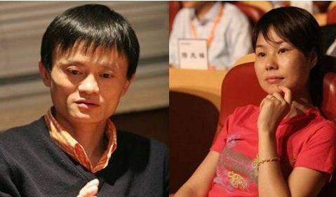 盘点互联网大佬的老婆们,马化腾的妻子竟然是通过QQ认识的-第1张图片-IT新视野