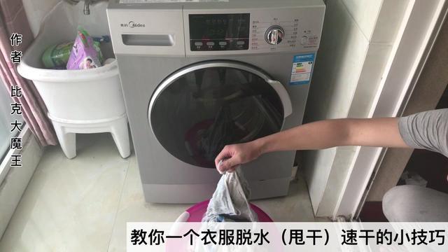 海尔全自动洗衣机脱水脱不干净怎么回事