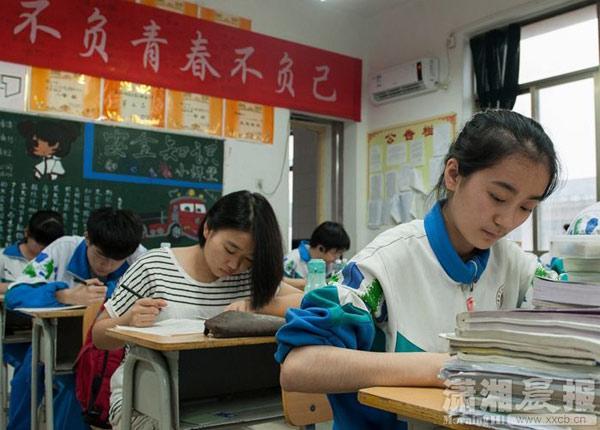 2015年湖南省高考人数多少