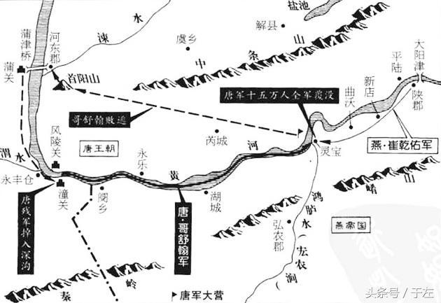 唐朝老将哥舒翰,手握20万兵马镇守潼关,为什么还是被安禄山攻破
