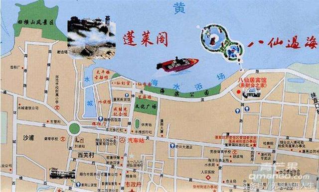 山东省蓬莱市二手房_新蓬莱