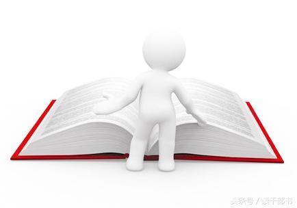 小说还没更新完,有什么途径办法可以看到全书