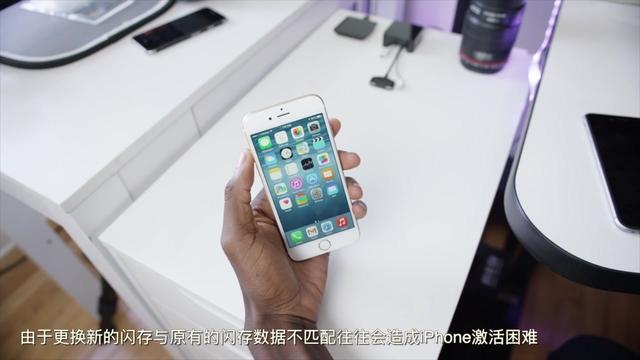 iPhone6升级iOS11后有什么弊端?