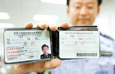 A2驾驶证,怎么审证