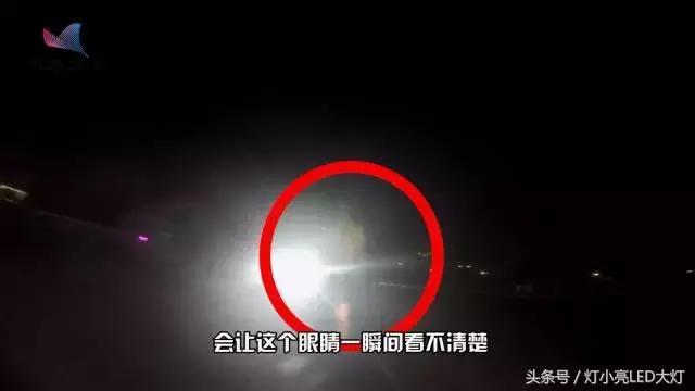 襄阳一男子弹弓专打远光灯车辆获刑四年,你怎么看待此事?