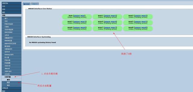 电信宽带IP分配