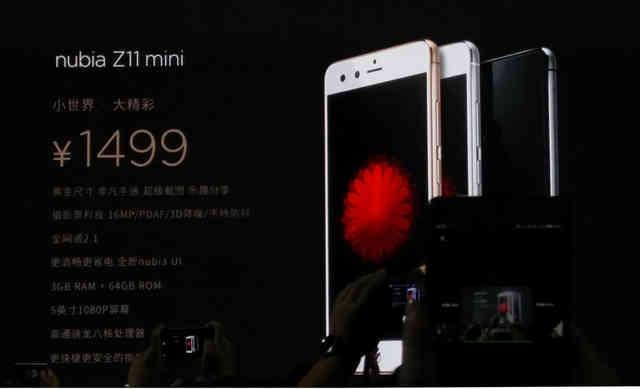 这类小屏手机令人满意么?nubia Z11 mini公布