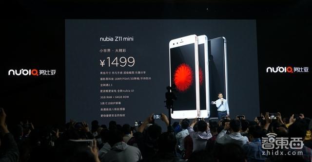 nubia推5英寸1499元Z11 mini 要打手执防抖动拍攝牌
