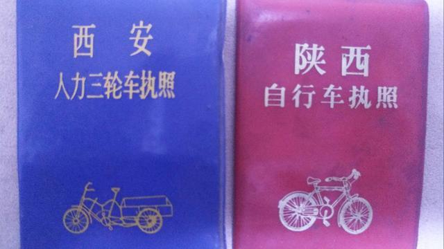 摩托车,机动三轮车,电动自行车需要驾驶证吗