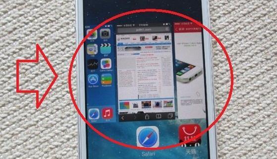 苹果手机关后台伤电池是真的吗?