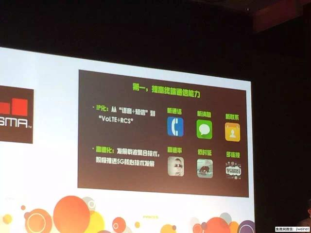 推动智能终端创新 中国移动首当其冲