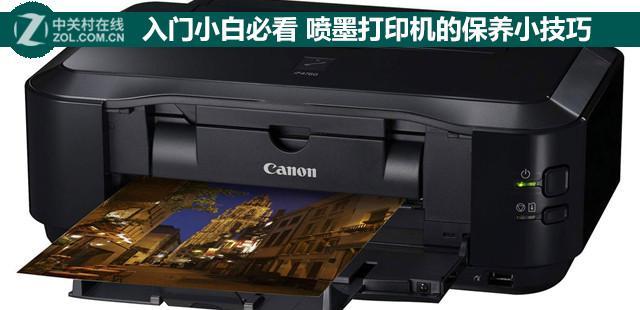 打印机是不是要经常打印?每天至少,一张吗?会不会坏