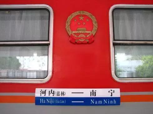 广州到越南火车自由行攻略 去越南旅游要带什么 越南