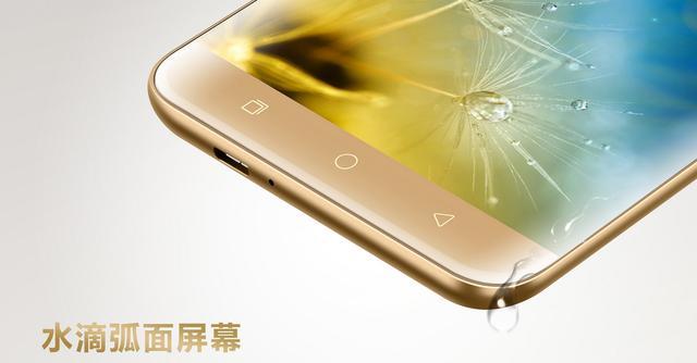 天呐噜!酷派锋尚成国产最美手机,没Sei