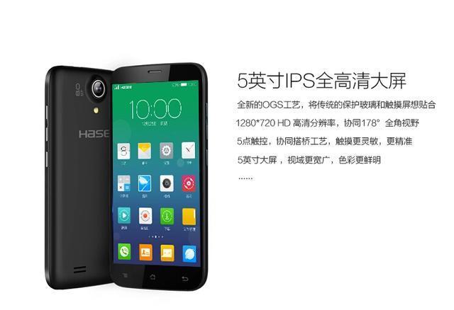 低价格也有高性能!399元起学生党手机推荐