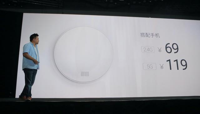 魅族发布高端旗舰手机PRO5 售价2799元起