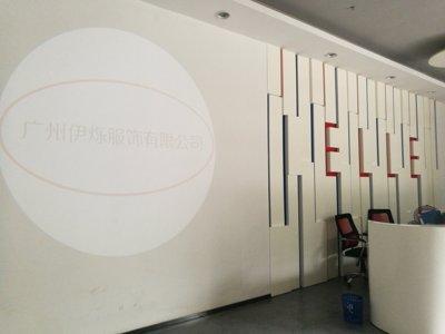 广州哪里有ELLE服装专卖店