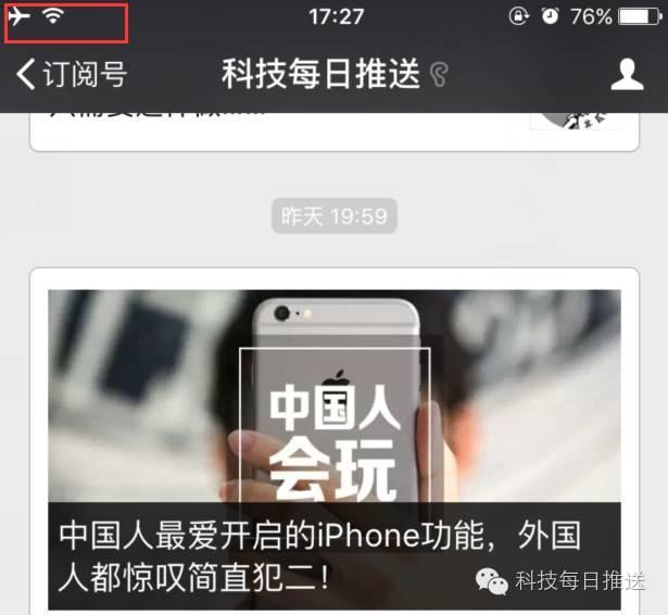 问与答 | iPhone连不上互联网得话,究竟要如何解决?