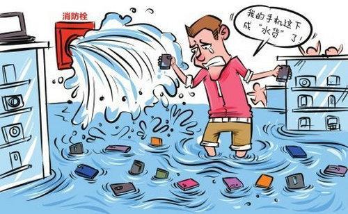 百科解密:武汉这场洪灾 竟让苹果赚翻了