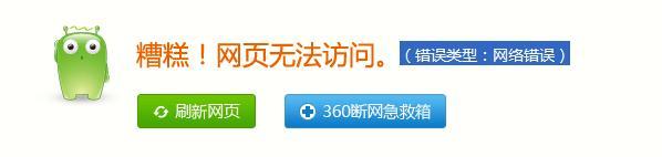 上海柔畅网络:SEO优化避免负面排名因素