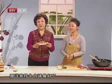 吃水煮洋葱可以减肥吗
