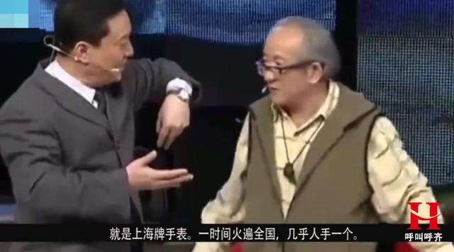 看看这块老上海表如今值多少钱?