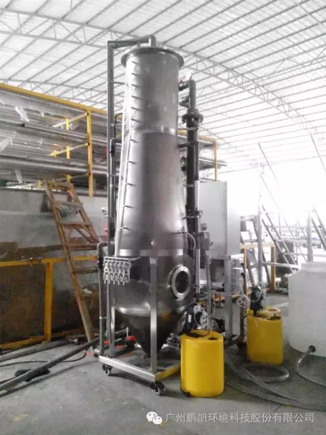 环保:国内外重金属废水处理技术